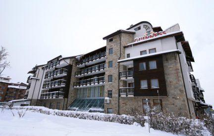 Hotel Guinness, Bansko Bugarska