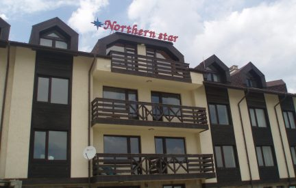 Hotel Northern Star, Bansko