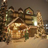 Hotel Bansko,
