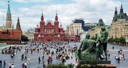 Rusija 2020, crveni trg