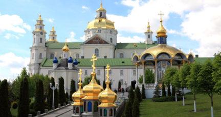 pocajev ukrajina